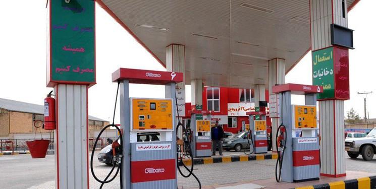 بازگشایی تمام جایگاههای سوخت شهرداری ارومیه تا 15 مرداد ماه/بازگشت بهکار49 نفر از کارکنان این جایگاهها