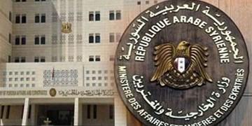 سوریه:افتتاح دانشکده ترکیه در حلب نقض آشکار حقوق بین المللی است