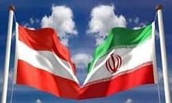 تلاش اتریش برای تسهیل همکاری با جمهوری اسلامی ایران