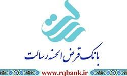 فارس من| بانک رسالت در شاهرود شعبهای نخواهد داشت