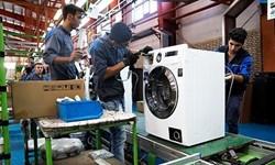 رشد تولید محصولات صنعتی در سال جاری/ افزایش تولید لوازم خانگی با خروج کُرهایها