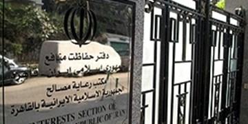 دفتر حفاظت منافع ایران در قاهره: با وجود تحریمهای ظالمانه، بر کرونا پیروز میشویم