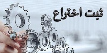 اختراع ماشین ضدعفونی کننده دست توسط جوان نخبه بسیجی