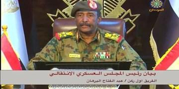 حکومت سودان فرمان عفو عمومی صادر کرد