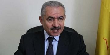 نخستوزیر تشکیلات خودگردان:طرح الحاق رژیم صهیونیستی ثبات منطقه را تهدید میکند