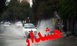 آمادهباش دستگاههای خدماتی در زنجان