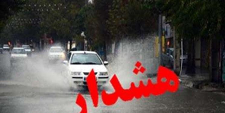 هشدار هواشناسی ایلام درباره آبگرفتگی معابر / مردم در کنار مسیلها و رودخانهها اتراق نکنند
