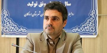 سرپرست فرمانداری اردکان بر ضرورت تهیه بانک جامع اطلاعات جوانان شهرستان تأکید کرد