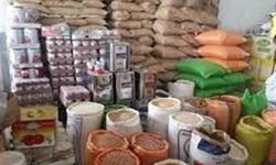 جذب ۱۸۰۰ تن کالای اساسی برای تنظیم بازار ماه رمضان در خراسانجنوبی