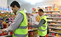 انجام 2397 بازرسی از سطح بازار کردستان طی 10 روز گذشته