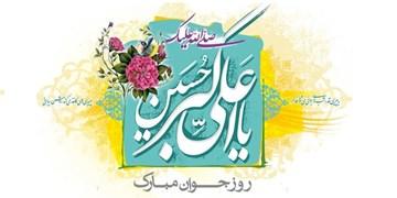 جزئیات مراسم هیأتهای تهران در جشن ولادت حضرت علیاکبر(ع)