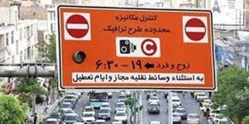 سهمیه طرح ترافیک خبرنگاران/ آغاز ثبت نام کارت بلیت مترو برای اهالی رسانه