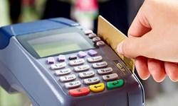 پوزهای متصل به خطوط تلفن مشکلی در ارائه خدمات ندارند
