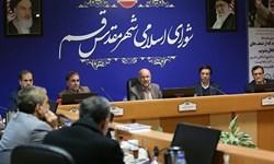 تصویب بودجه اصلاحی سال ۱۴۰۰ سازمان آتش نشانی قم
