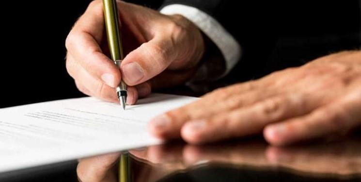 ایران در نمایشگاه بینالمللی ساختمان ازبکستان تفاهمنامه 3 میلیون دلار ی امضا کرد