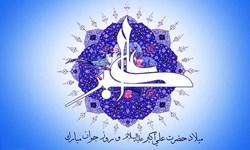 فیلم| همنام با علی شد و اکبر لقب گرفت