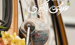نرخ تالارهای عروسی در زنجان 40 درصد افزایش مییابد