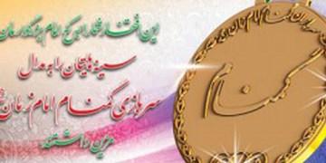 اخلاص و ایثار سربازان گمنام امام زمان(عج) برای امنیت و آرامش کشور