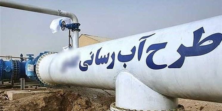 اجرای طرح آبرسانی به 240 روستای زنجان