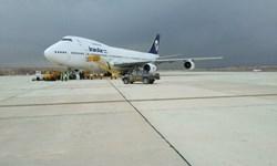 تعمیر اساسی بوئینگ 747 آمریکایی توسط متخصصان داخلی/ هواپیمای برجامی زمینگیر نداریم