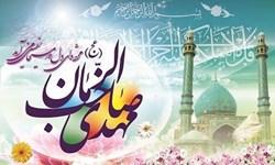 دعای کمیل همزمان با شب نیمه شعبان از امامزاده چیذر پخش میشود