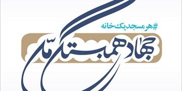 ایرانیان در همبستگی ملی الگوی جهانیان هستند
