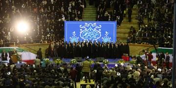 همایش رویشهای قرآنی انقلاب اسلامی در آذربایجانشرقی