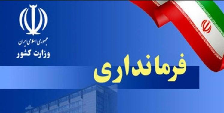 دشتستان همچنان بدون فرماندار/ انتصاب مدیر بومی خواسته مردم از استاندار بوشهر
