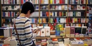 حضور ناشران برتر کشور در نمایشگاه کتاب اصفهان+جزئیات