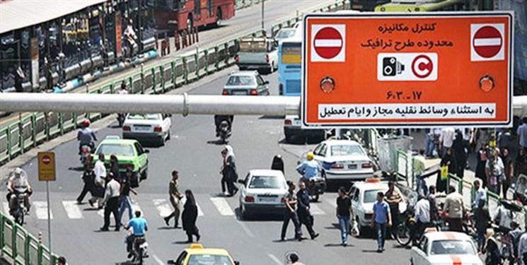 عوارض ورود به محدوده طرح ترافیک ابطال شد