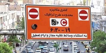 احتمال اجرای آزمایشی طرح ترافیک از 17 خرداد