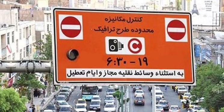 طرح ترافیک فعلا اجرا نخواهد شد