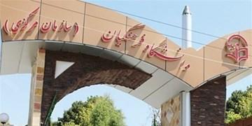 برای جبران کمکاریهای صورت گرفته در حق دانشگاه فرهنگیان چه کردهاند؟!