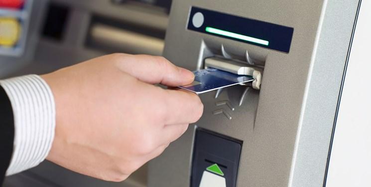 سقف کارت به کارت در شبکه بانکی 6 میلیون تومان شد