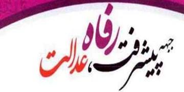 ورود به مصادیق نامزدهای احتمالی انتخابات1400 از سوی جبهه پیشرفت و عدالت