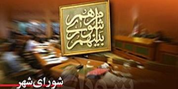 گزارش کمیسیون اصل 90 درباره هیأت نظارت بر انتخابات شوراها تصویب شد