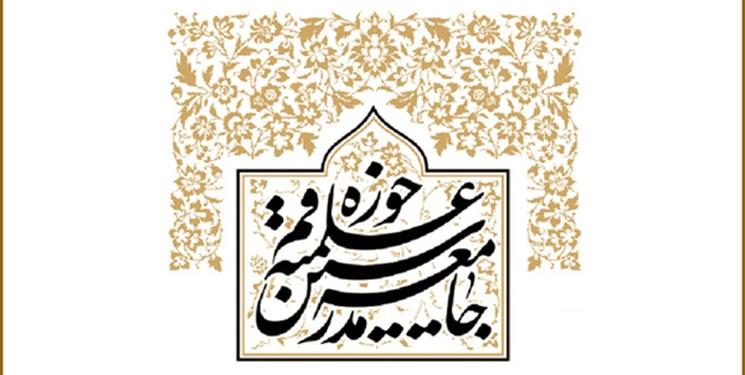 درگذشت،سردار،حجازي،مدرسين،علميه،قم،اسلام،حوزه،جامعه