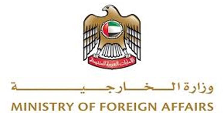 امارات اذعان کرد؛ ۴ کشتی در الفجیره دچار حادثه شد