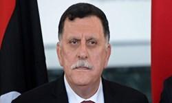 بلومبرگ: رئیس دولت وفاق لیبی قصد دارد استعفا کند