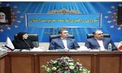 عزم جدی استان مرکزی برای عملیاتی کردن بیانیه گام دوم انقلاب