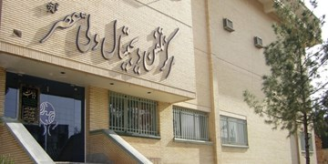 انتقال امور مشتریان مرکز مخابرات شهید نظری به مرکز مخابرات ولیعصر(عج)