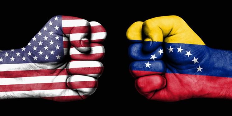 ونزوئلا خواستار تشکیل ائتلاف بینالمللی ضد تحریمهای آمریکا شد