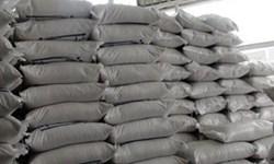 برخورد با عرضهکننده غیرقانونی 57 تن شکر در شیراز