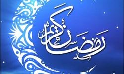 دعای روز بیستویکم ماه رمضان/ بهشت را منزل و آسایشگاهم قرار ده