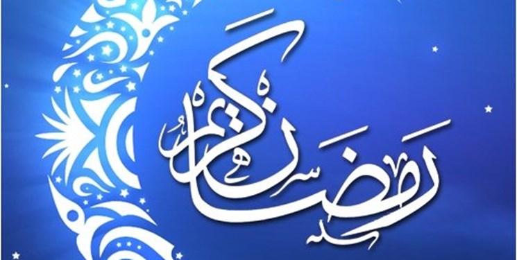 دعای روز بیستونهم ماه رمضان/ از تیرگیهای تهمت دلم را پاک گردان