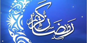دعای روز بیستوپنجم ماه رمضان/ به راه خاتم پیامبران آراستهام کن