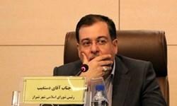 دستغیب: جلسه معارفه جایگزین حاجتی را لغو کنید