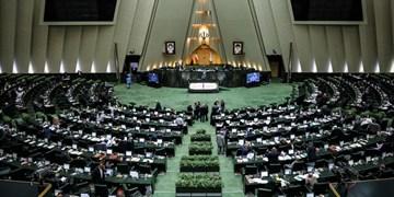 ترکیب اعضای  هیات رئیسه  فراکسیون اصلاح نظام اداری  مشخص شد/عبداللهی رئیس فراکسیون اصلاح نظام اداری شد