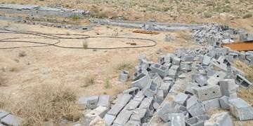 کشف زمینخواری 470 میلیاردی در «جزیره هرمز»