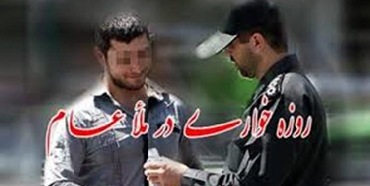 بازداشت 204 نفر در کرمانشاه به دلیل روزهخواری علنی  و هتک حرمت ماه رمضان